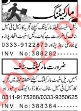 Sales Manager & Sales Officer Jobs 2021 in Peshawar