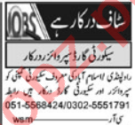 Security Guard & Security Officer Jobs 2021 in Islamabad