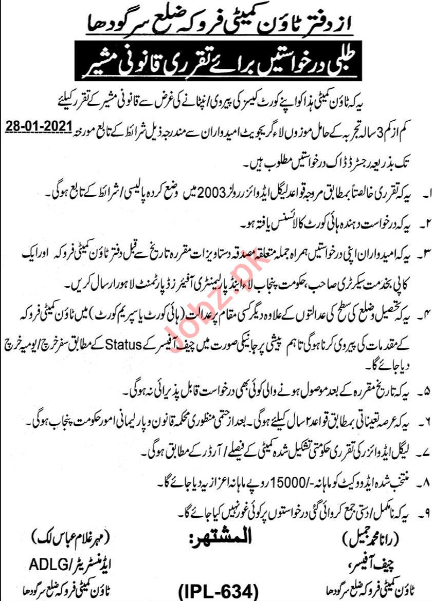 Town Committee Farooka Jobs 2021 for Legal Advisor