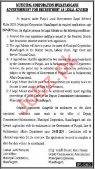Legal Advisor Jobs in Municipal Corporation MC Muzaffargarh
