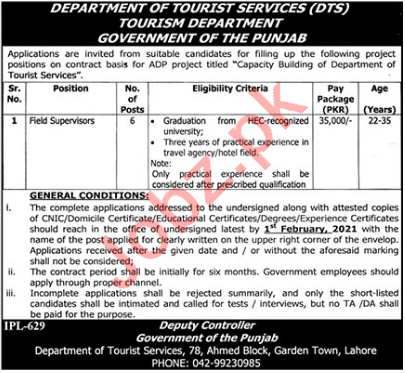 Department of Tourist Services DTS Jobs for Field Supervisor