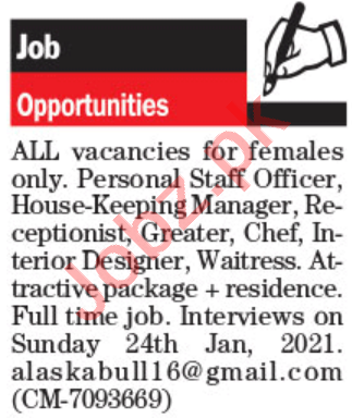 Personal Staff Officer & House Keeping Manager Jobs 2021
