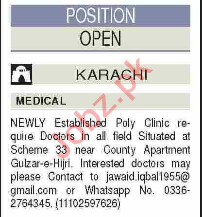 Medical Officer & Technicians Jobs 2021 in Karachi