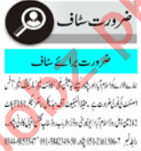 Marketing Manager & Accountant Jobs 2021 in Peshawar