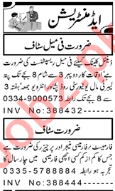Female Receptionist & Pharmacy Manager Jobs 2021