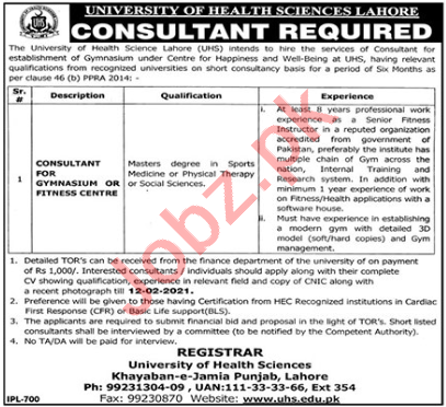 University of Health Sciences UHS Lahore Jobs 2021