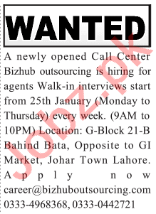 Bizhub Outsourcing Lahore Jobs 2021 for Call Center Agent