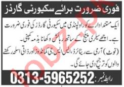 Security Guards Jobs 2021 in Rawalpindi