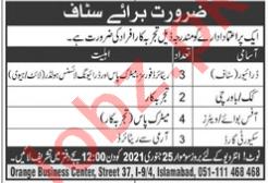 Office Boy & Staff Driver Jobs 2021 in Islamabad