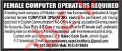 Female Computer Operator & Computer Operator Jobs 2021