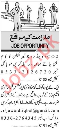 Doctor & Welder Jobs 2021 in Karachi