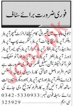 Transit Mixer Operator & Lift Operator Jobs 2021 in Multan