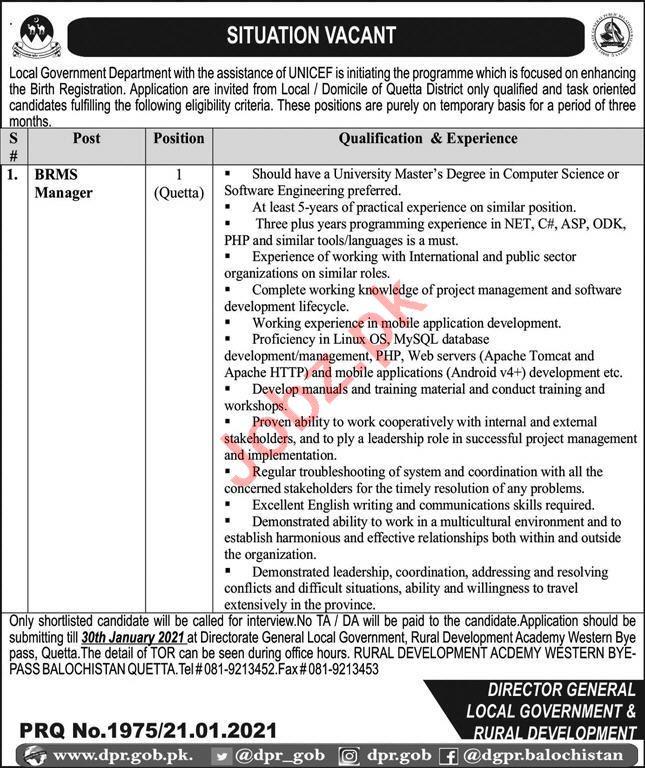 Local Government & Rural Development Balochistan Jobs 2021