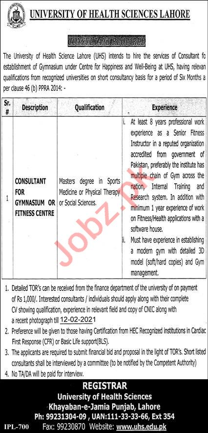 University of Health Sciences UHS Lahore Jobs for Consultant