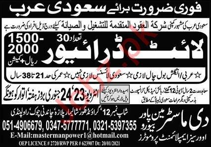 LTV Driver & Driver Jobs 2021 in Saudi Arabia