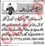 Security Incharge & Security Guard Jobs 2021 in Lahore