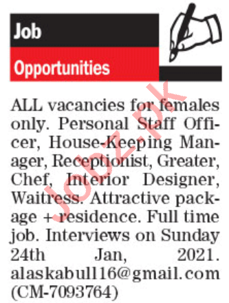 House Keeping Manager & Interior Designer Jobs 2021