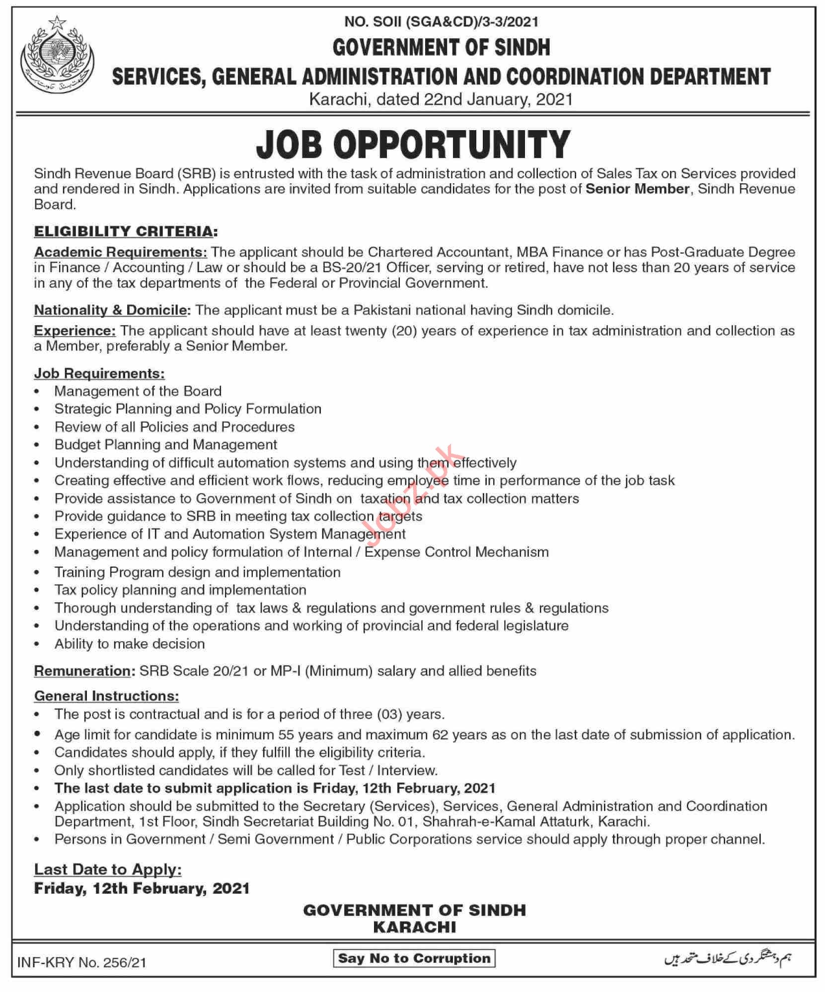 Services & General Administration Department Sindh Jobs 2021