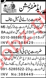 Branch Manager & HR Officer Jobs 2021 in Peshawar