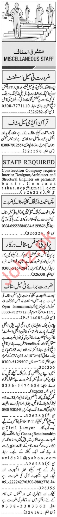 Female Assistant & Quran Teacher Jobs 2021 in Islamabad