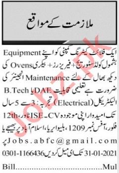 Engineer & Maintenance Engineer Jobs 2021 in Multan