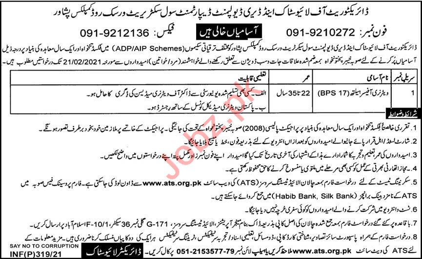 Livestock & Dairy Development Department Peshawar Jobs 2021