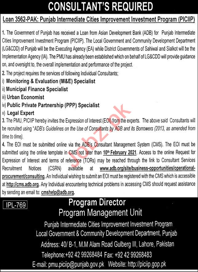 Punjab Intermediate Cities Improvement Investment PICIIP Job