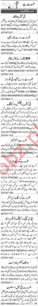 Admin Manager & Accountant Jobs 2021 in Islamabad