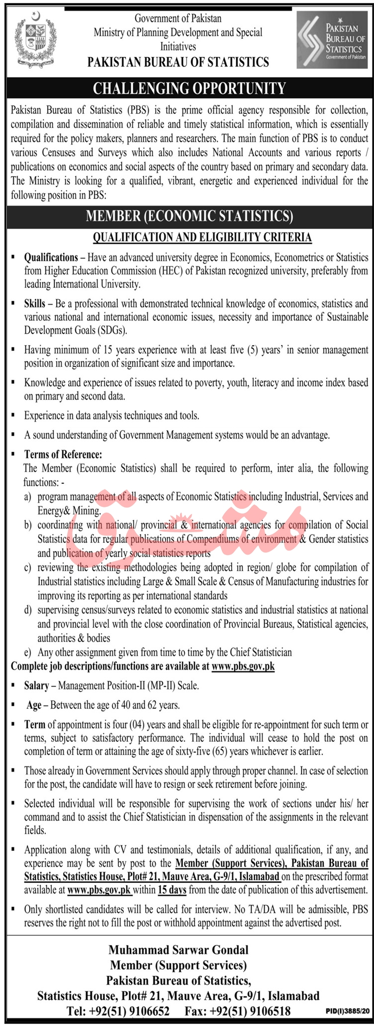 Pakistan Bureau of Statistics PBS Jobs 2021 in Islamabad