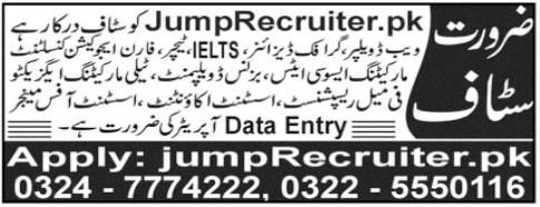 Jump Recruiter Pakistan Jobs 2021 in Multan