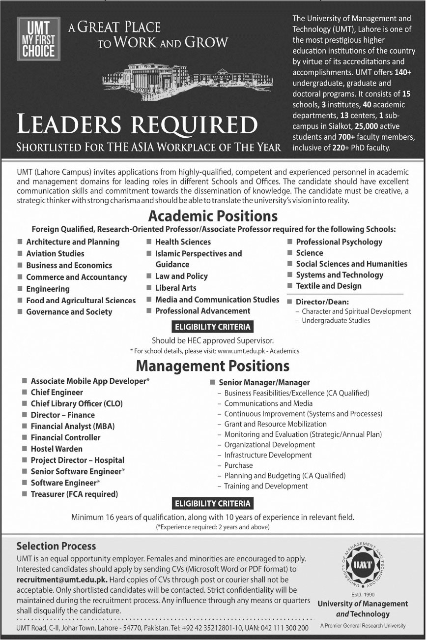 University of Management & Technology UMT Jobs 2021