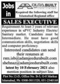 Sales Executive Jobs 2021 in Islamabad