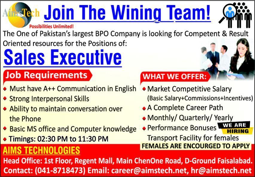 Aims Technologies Faisalabad Jobs 2021