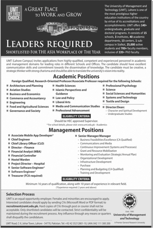 University of Management and Technology Jobs 2021