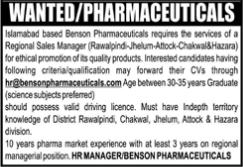 Benson Pharmaceuticals Company Jobs 2021