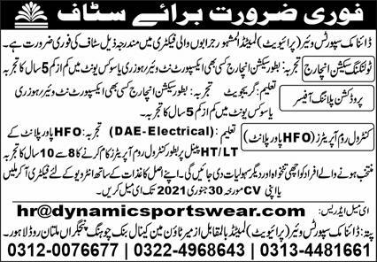 Dynamic Sportswear Private Limited Lahore Jobs 2021
