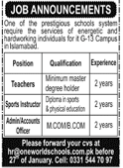 Sports Instructor and Teaching Jobs 2021 in Islamabad