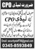 Lady CPO Jobs 2021 in Islamabad