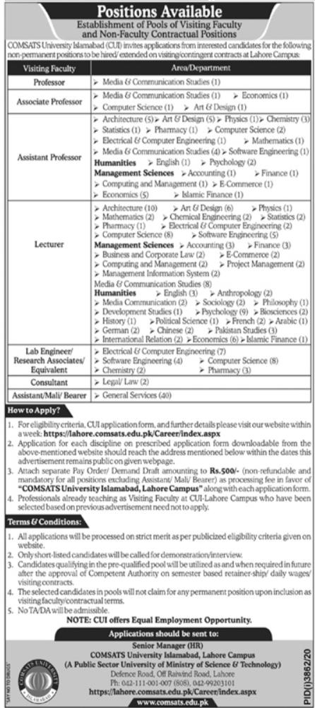 Comsats University Islamabad CUI Lahore Campus Jobs 2021