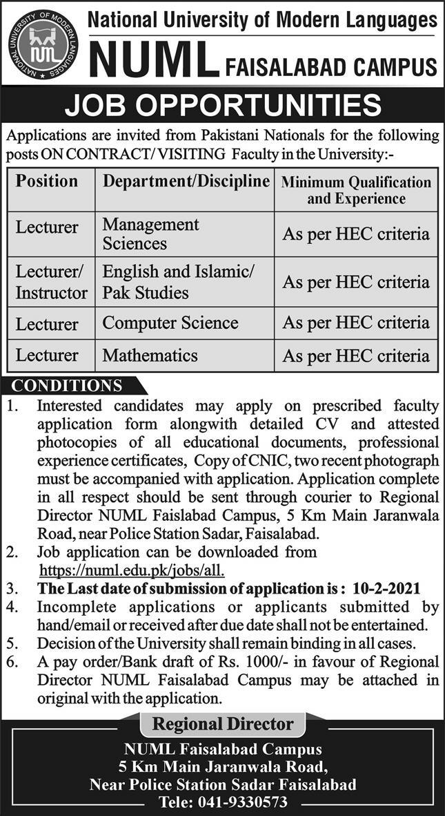 NUML Faisalabad Campus Jobs 2021