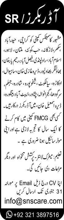 Cosmetics Company Jobs 2021 in Karachi