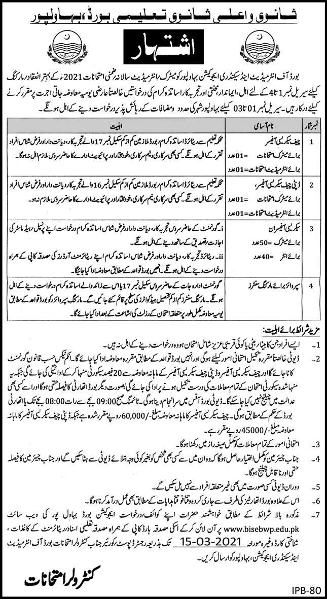 Board of Intermediate and Secondary Education BWP Jobs 2021