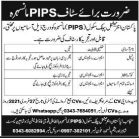 Pakistan International Public School PIPS Jobs in Mansehra