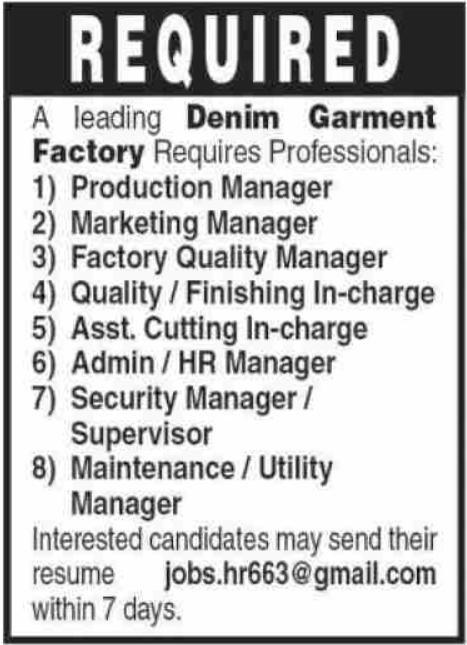 Denim Garment Factory Jobs 2021 in Karachi