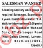 Nawaiwaqt Sunday Classified Ads 24 Jan 2021 for Sales Staff