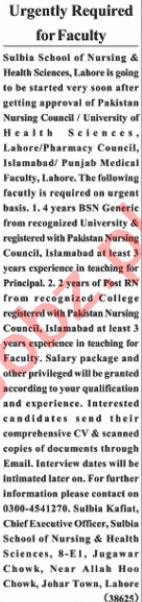 Nawaiwaqt Sunday Classified Ads 24 Jan 2021 for Educational