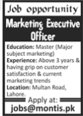 Montis Pvt Limited Jobs 2021 in Lahore