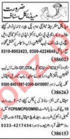 Nawaiwaqt Sunday Classified Ads 24 Jan 2021 for Medical