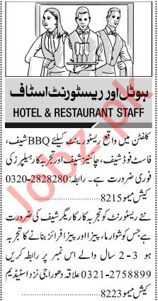 Jang Sunday Classified Ads 24 Jan 2021 for Hotel Staff