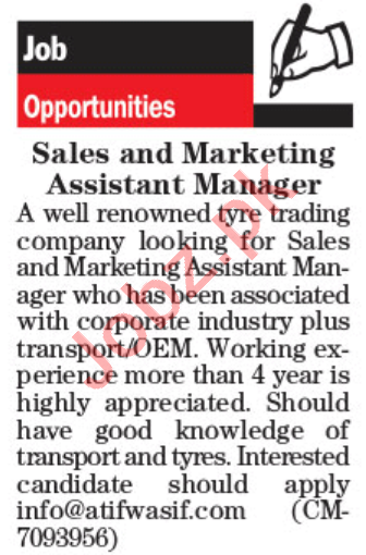 Sales & Marketing Assistant Manager Jobs 2021 in Lahore